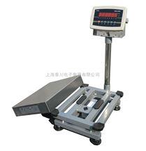 河北電子秤廠家,150公斤不銹鋼電子秤,200KG防腐防水臺秤