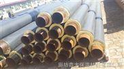 河南偃师聚氨酯发泡塑料直埋管厂家销售新型保温材料