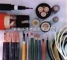 BPKYJVP-2*2*1.5电缆
