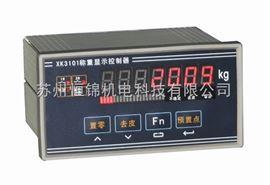 XK3101-KXK3101-K称重仪表,郑州柯力xk3101k称重控制显示仪表