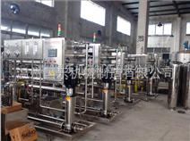 水處理設備廠供應 精密反滲透純水處理設備