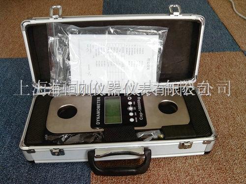 黑龙江无线式测力计