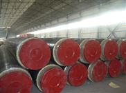 地沟用聚氨酯预制保温管道,沈阳聚氨酯保温材料直销厂家
