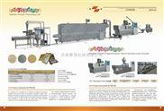 變形淀粉生產線設備