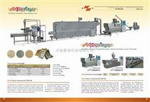 变形淀粉生产线设备