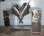 100L-100升V型混合機 調味品調味料混合機  干粉混合機
