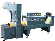 江苏南京全自动PE膜收缩机 清洁剂5排5列收缩包装机