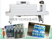 浙江溫州嘉興玻璃水收縮包裝機 防凍液塑包機