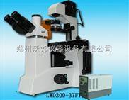 濮阳范县倒置荧光高倍生物学显微镜的报价