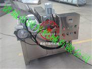 油水分离油炸机、油炸锅、自动搅拌油炸机、