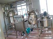 DC-NSG-200-中药多功能提取浓缩设备