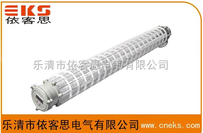 供应依客思:BAY52(BPY)隔爆型防爆荧光灯