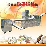 ZH-280-東莞包子饅頭組合機 茂名包子饅頭組合機 揭陽做包子饅頭機