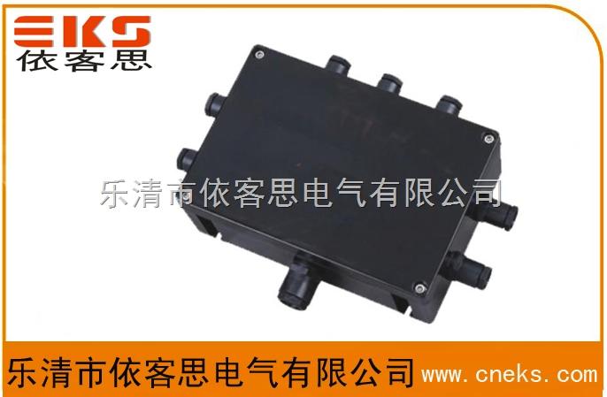 乐清厂家直销(FXJ-S-20/6系列防水防尘防腐接线箱)价格优惠,依客思品牌质量保证