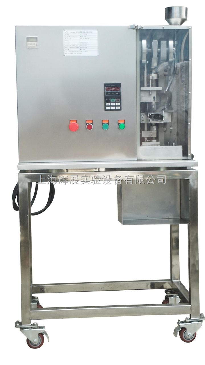 HZ实验型超高温杀菌机