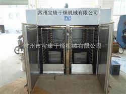 CT硬脂酸锌热风循环烘箱