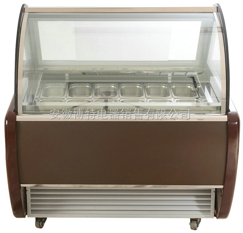 豪华冰淇淋展示柜,桶装冰淇淋展示柜