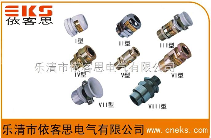 BQM-G3/4防爆电缆夹紧接头/优质碳钢