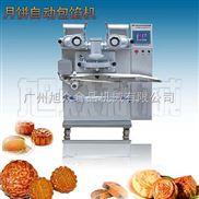 60-II-广东月饼机设备 贵州制作水果味月饼机 湖南制作各种花样月饼机