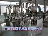 WF-200/300/400-【中草药粉碎机中药材粉碎机微粉碎机】推荐江阴创新机械