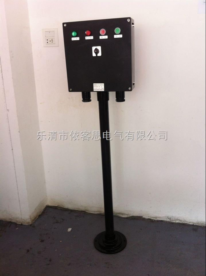 FZC-S防水防尘防腐操作柱两灯两钮三防操作柱