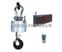 供应1-100吨防水抗电磁无线打印电子吊钩镑