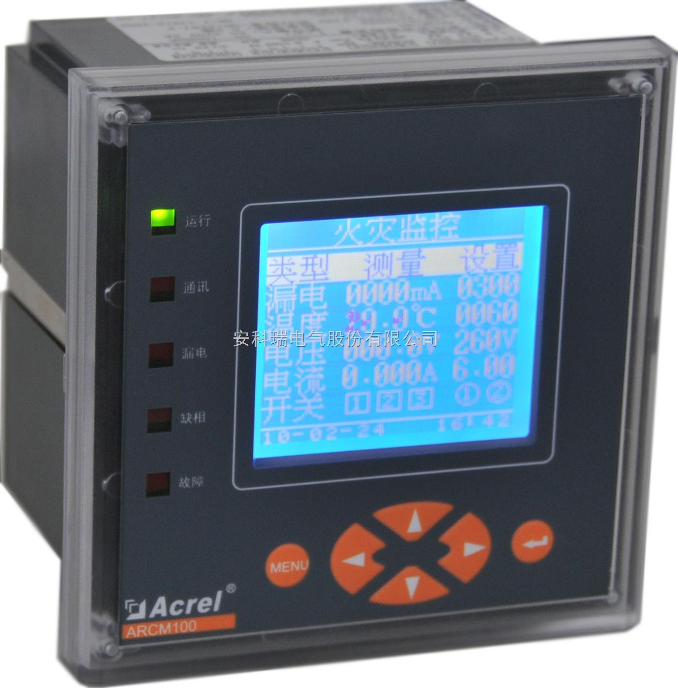 安科瑞三相电气火灾探测器带消防联动功能ARCM100