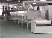 重庆微波保温板干燥设备