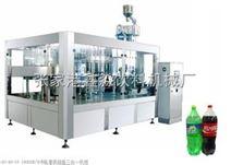 汽水饮料灌装机