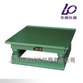 混凝土振动台1米设计原理 振动台