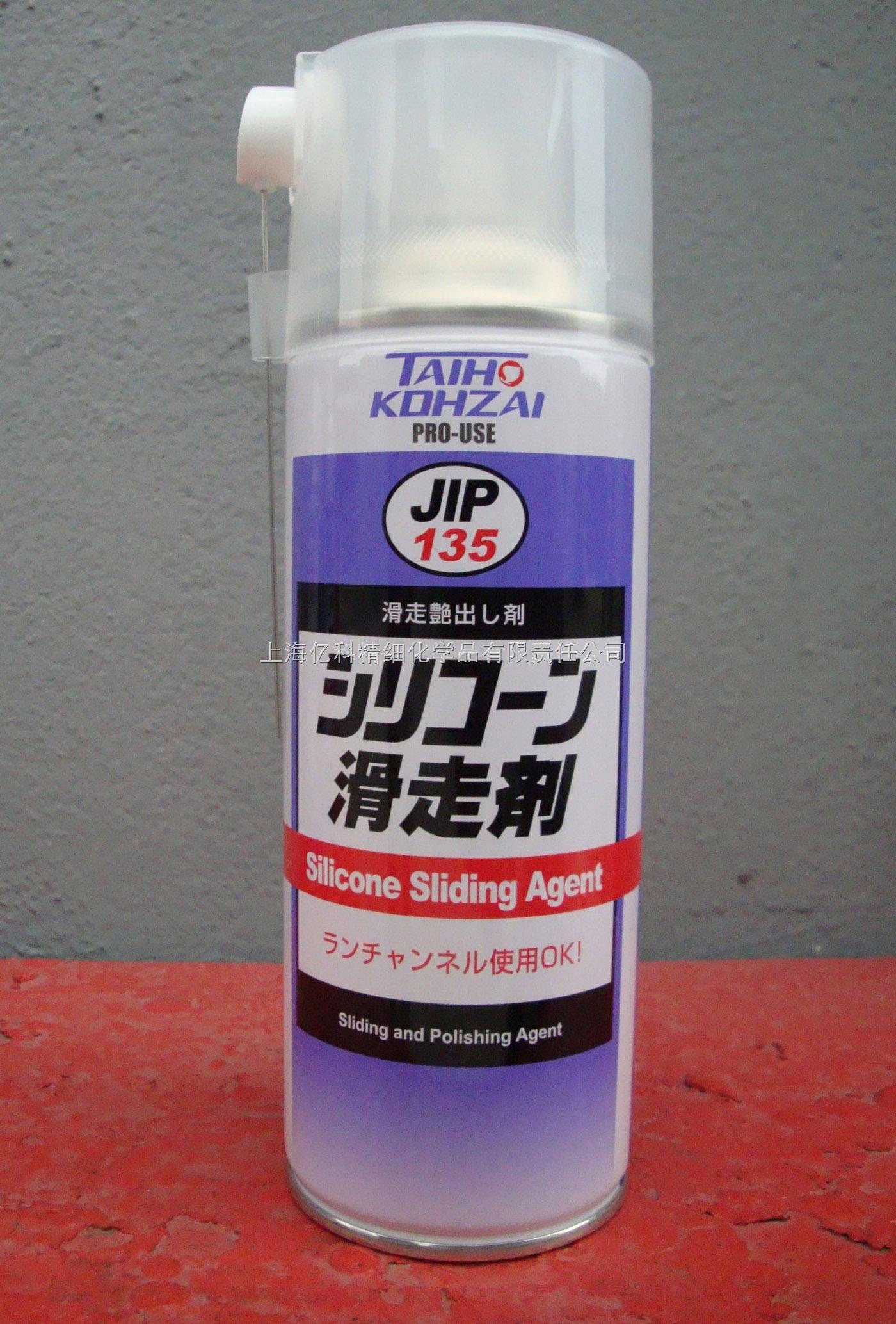 JIP135 硅胶润滑剂