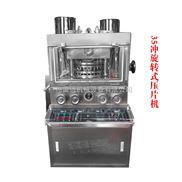 XYP-35D-药厂专用大型中药压片机旋转式压片机