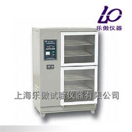 SHBY-40B混凝土恒温恒湿养护箱