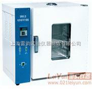101-2A-鼓风干燥箱|操作规程|电热恒温鼓风干燥箱|生产部
