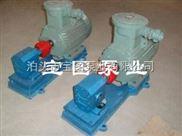 泊头厂家批发锅炉专业齿轮泵选型调节方法--宝图泵业