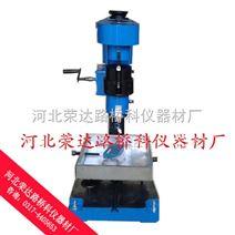 滾珠軸承式耐磨試驗機 推薦產品