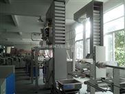 罗汉果颗粒自动包装机械