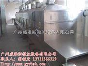 五谷杂粮烘焙机