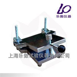 WZY-120防水卷材弯折仪构造