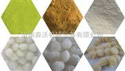 變形淀粉淀粉預糊化設備變性淀粉設備變性淀粉生產線改性淀粉加工設備
