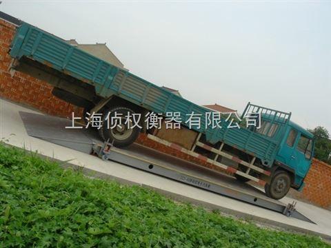 20吨数字式称车的地磅厂,20吨数字式称车地磅