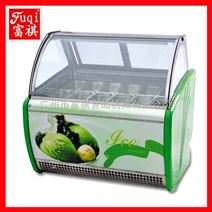 冰淇淋制冷冷藏展示柜