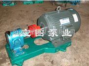 专业选型的泊头2CY高压齿轮泵厂家--宝图泵业