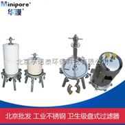 Minipore/华膜盘式过滤器