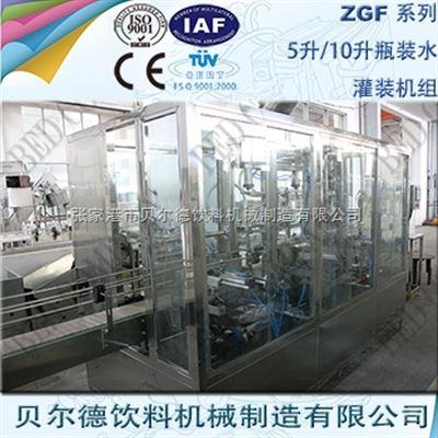 ZGF-4纯净水灌装机组