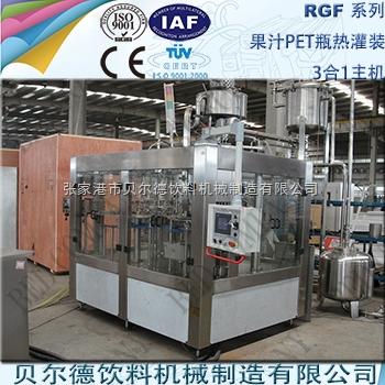 果汁饮料灌装生产线全自动PET瓶瓶装饮料3合1灌装机