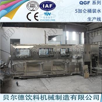 矿泉水灌装生产线5加仑桶装水灌装设备