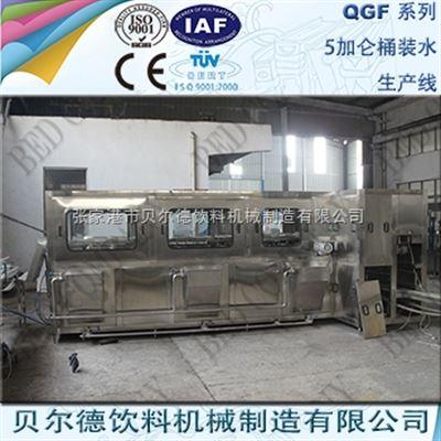 QGF-300纯净水灌装机