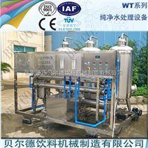 反渗透设备纯净水水处理设备