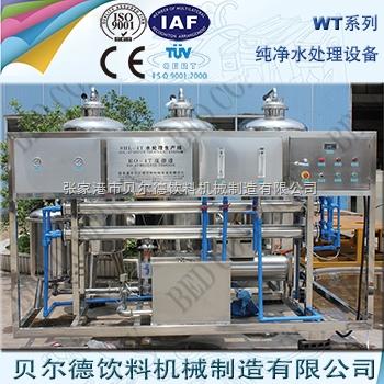 反渗透设备水处理设备